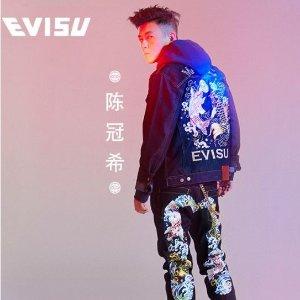 低至5折 大M牛仔裤大量上新上新:Evisu官网 全场大促进行时 收水晶、陈冠希同款、Zippo打火机等