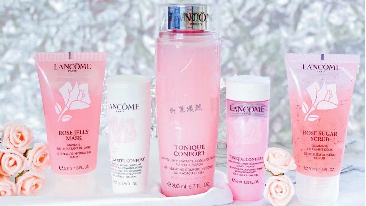 兰蔻粉水套装:肌肤粉嫩水润的秘密必备品,让肌肤拒绝干燥!