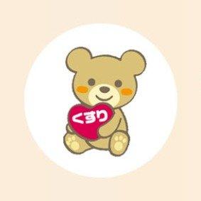 Up to 46% offCosme Bear Beauty @ Lazyegg