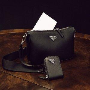 变相7折+包邮包税上新:Prada 2021 春夏新款定价优势 封面同款立省$600