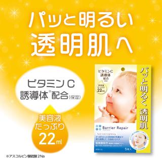 10盒直邮美国到手价$68.8新品 曼丹 Barrier Repair 婴儿肌面膜 5片 黄色 特价