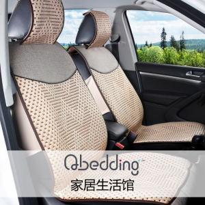 Take 20% off +Free OrganizerQbedding Home &Bedding Father's Day Car Seat Cover Sale