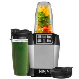 现价£66(原价£99.99)Nutri Ninja 1000W 榨汁机特卖