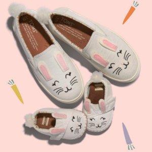低至5折+超高立减$20Toms 官网一脚蹬休闲鞋热卖 收可爱兔子鞋