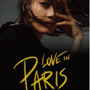 12月6号早11:点准时开售 €75起预告:容祖儿欧洲巡迴演唱会 明年3月1日巴黎站等你来
