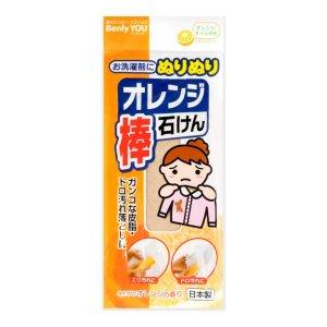KOKUBO强力去渍棒状洗衣皂 橘子味 110g