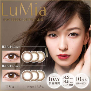 低至$10.66 不需处方 国际免运即将截止:LuMia 日抛美瞳 10片 3色可选 优雅气质款 自然系首选