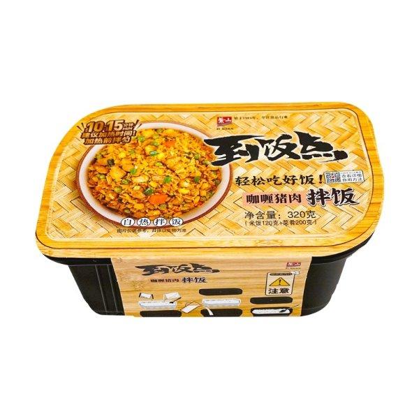 紫山 到饭点 自热米饭 咖喱猪肉拌饭 320g