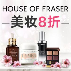 无门槛8折+ 每单每满£100赠£20礼卡折扣升级:House of Fraser 美妆大促大上新 Nars、CT限量