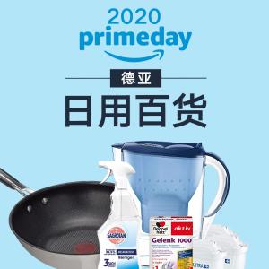 收日用百货、家电、母婴用品2020 Prime Day 综合类产品 折扣预热 值得买的都在这里