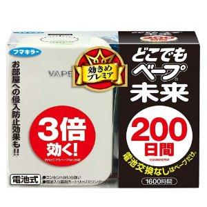 3个直邮美国到手价 $48.2超好用 VAPE 200日 3倍功效 长效静音 驱蚊器 特价