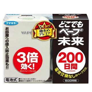 3个直邮美国到手价 $49.4超好用 VAPE 200日 3倍功效 长效静音 驱蚊器 特价