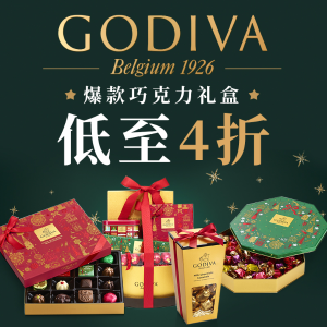 Up to 60% OffGodiva Select Items Limited Time Sale
