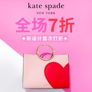 30% Off Sitewide Sale @ kate spade