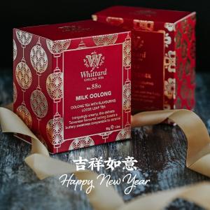 限时8.5折 收新春礼盒!Whittard 英式茶饮热卖 春节送礼好选择 茶饮、咖啡、热可可