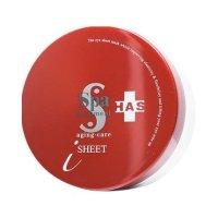 Spa Treatment 蛇毒干细胞保湿眼膜60枚