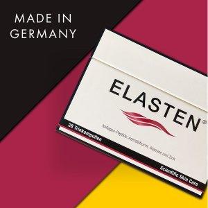 7折+额外9折 青春不流失的秘密德国ELASTEN 纯天然胶原蛋白口服液28支 仅55.78欧入手