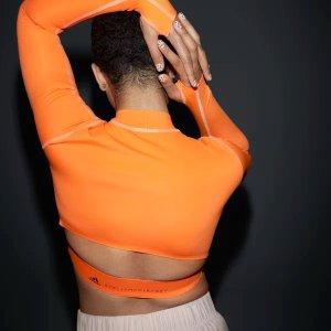 Adidas长袖运动上衣