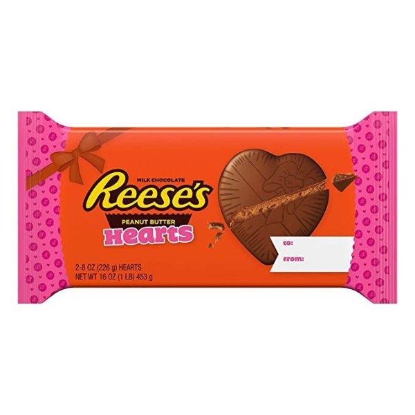 心形花生巧克力