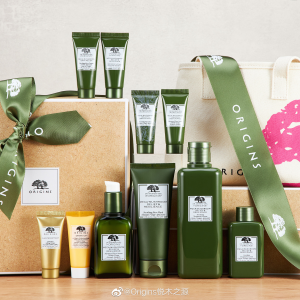 Up to $203 Value Gifts11.11 Exclusive: Nordstrom Origins Beauty Singles Day Exclusive Gifts