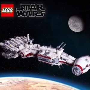 Coming Soon: $199.99Tantive IV™ 75244 @ LEGO Brand Retail