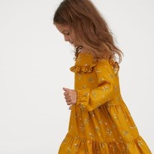 25% OffH&M Kids Items Sale