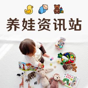 nuna 新款 MIXX Nest 功能升级1岁内宝宝也能看的三种童书 | JCPenney 母亲节儿童免费手工