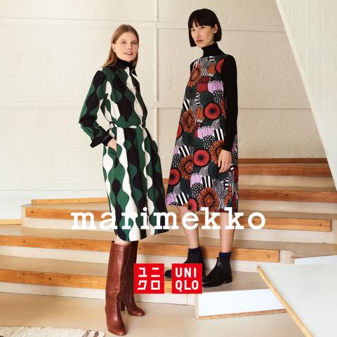 €9.9起 不一样的极致北欧风预告:Uniqlo X Marimekko 2020秋冬联名 高冷简约碰撞明艳热烈
