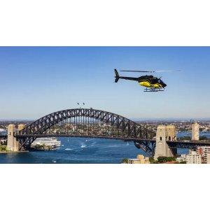 悉尼直升机 20分钟体验