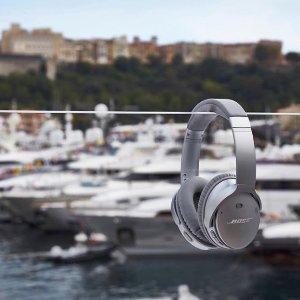 低至5折 £140收Soundlink mini2Amazon 精选Bose耳机音响热卖 旗舰款降噪耳机热卖