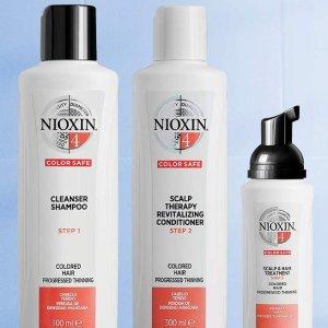 $49.39(原价$56)NIOXIN 固色护发套装 染发星人必入 固色护色 滋养发丝