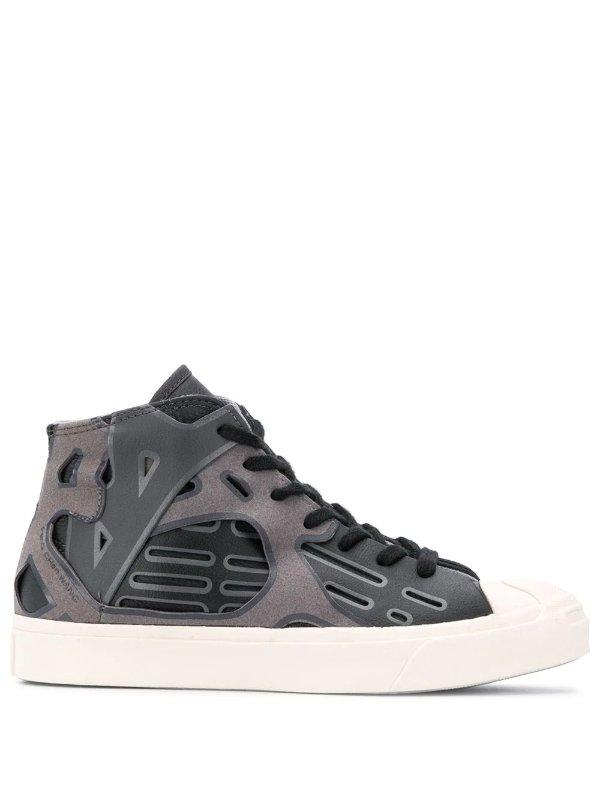 x Feng Chen Wang sneakers