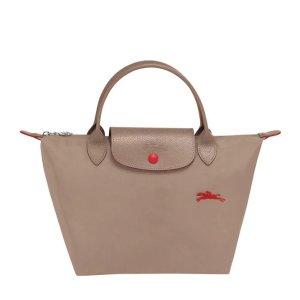 Longchamp8折,22 x 23 x 14 cm小号饺子包