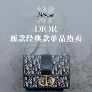 收绝美配色book tote上新:Dior 经典款单品全场热卖 Bobby、戴妃包都在线