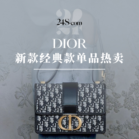 New Arrivals24S Dior SS20