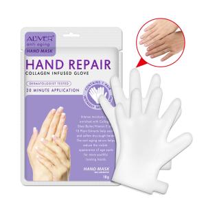 4副仅€9.99 get小嫩手神仙保湿手膜 美白紧肤 保湿嫩肤 减少细纹 去角质再生