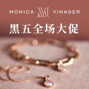 无门槛7.5折 €63收珍珠项链黑五价:Monica Vinader 全场大促 小红绳、珍珠钻石系列好价