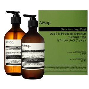 AesopGeranium Leaf Duet by Aesop