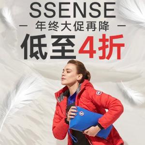 低至4折 马丁靴、羽绒服都有折扣升级:SSENSE官网 奢牌年终大促 YSL、Loewe齐降价