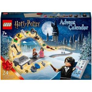 Lego哈利波特2020圣诞日历 (75981)