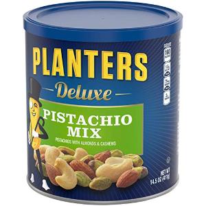 $9.92 免邮 销量冠军Planters 豪华混合果仁 14.5盎司