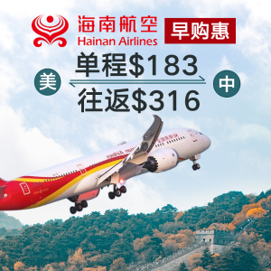 From $316 on Round TripNorth America to China Airfare Early Bird Sales @Hainan Airlines