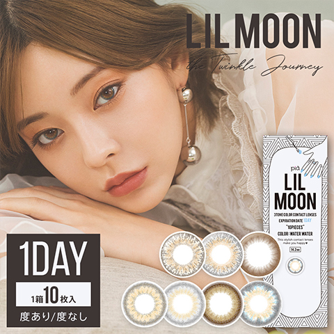 Up to 40% OffHongmall Japanese Color Lens Sale