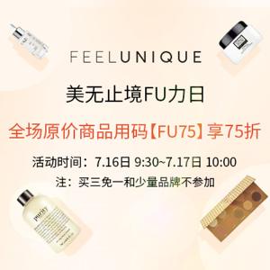 搪瓷隔离好价回归¥154FU中文网 7.5折闪购,雅顿、欧缇丽、菲洛嘉、ZOEVA都参加
