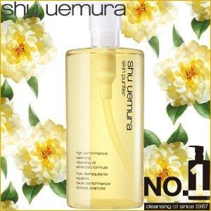 6折 $48(原价$80)最后一天:Shu uemura 植村秀洁颜油独家特卖 送皮卡丘化妆包