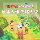 豪华阵容 先睹为快2019年 Switch10款大作 买什么游戏看我的