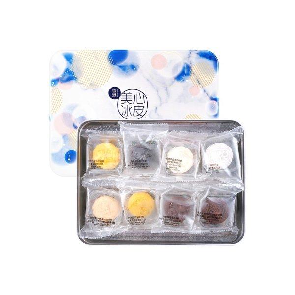 【冷冻】美心 幻彩粒粒初雪冰皮礼盒 16件装