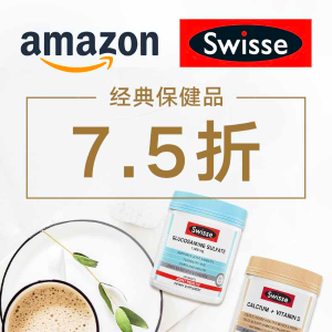 25% OffDealmoon Exclusive: Select Swisse Wellness Products Sale