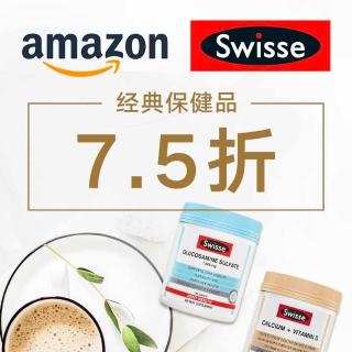 7.5折 + 包邮 收男女综维独家:Swisse特选经典8款保健品 金秋送健康