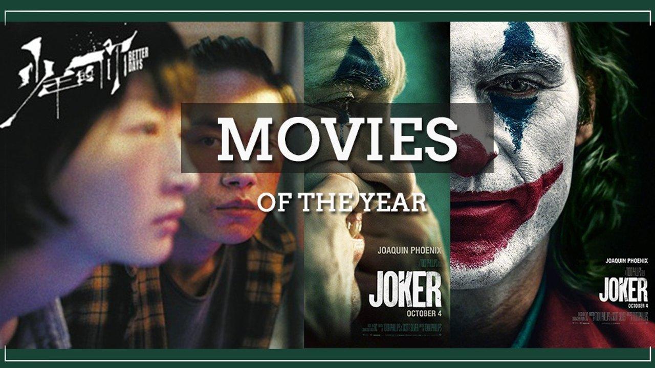 年度高分电影大赏 | 豆瓣评分8.0的最佳电影片单,还不快收藏!